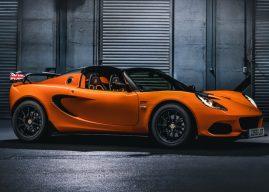 Lotus Elise Cup 250, La sportivité à l'état pur
